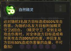 60094d4e9d437.png