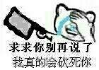 说明: C:\Users\Administrator\AppData\Roaming\Tencent\TIM\Temp\N3_O44SA19V`DNCBM`%6JII.jpg